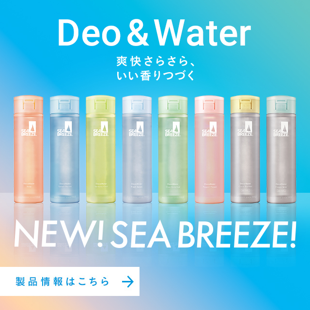 Deo & Water 爽快さらさら、いい香り